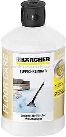 Karcher RM 519 szőnyegtisztító folyadék