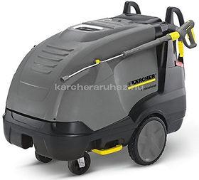 Karcher HDS 12/18-4 S melegvizes magasnyomású mosó