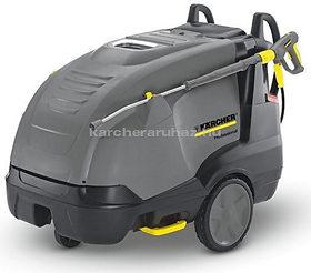 Karcher HDS 8/18-4 MX melegvizes magasnyomású mosó