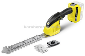 Karcher GSH 18-20 akkumulátoros fű és bokorvágó olló